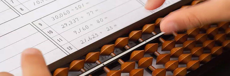 حسابداری مقدماتی آنلاین